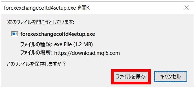「俺のMT4」のアプリケーションファイルを保存