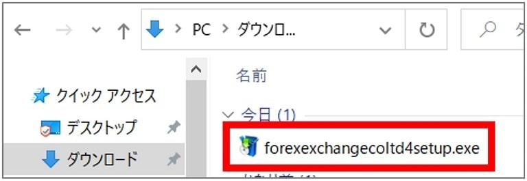 アプリケーションファイル(forexexchangecoltd4setup.exe)をクリック