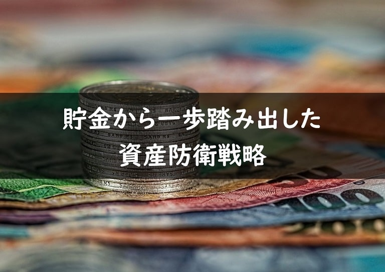 FX(外国為替証拠金取引)とは【FXの仕組みを分かりやすく全て解説】
