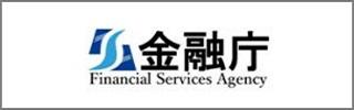 金融庁バナーリンク