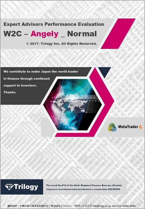 W2C-Angely Performance Report