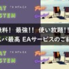 FEAT SYSTEM
