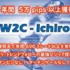 W2C-Ichiro